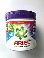 Пятновыводитель Ariel Fleckenentferner , 500 g