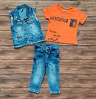 Детский джинсовый костюм тройка на мальчика от 1 до 4 лет