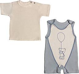 Літній костюм на хлопчика ріст 68 3-6 міс для новонароджених малюків комплект дитячий трикотажліто блакитний
