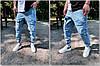 Чоловічі джинси джоггеры
