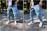 Чоловічі джинси джоггеры, фото 1