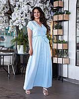 Длинное платье с запахом Голубой