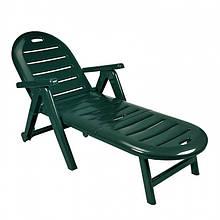 Лежак пляжный пластиковый пластмассовый Caiman зелёный