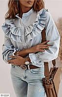 Женская стильная блузка с длинным рукавом с воланами из легкой ткани софт р-ры 42-44,46-48 арт 012, фото 1