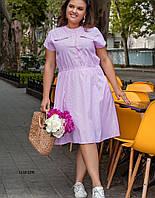 Платье женское прогулочное 1110 (29)