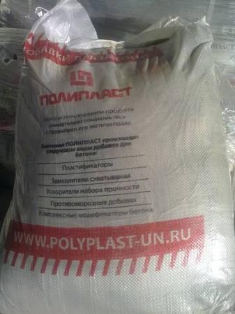Реламикс суперпластификатор с ускорителем для плитки и бетона сухой (пакет 2 кг)