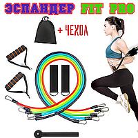 Набор трубчатых эспандеров для тренировок FIT PRO для силовых тренировок Кроссфит Эспандер для рук резиновый