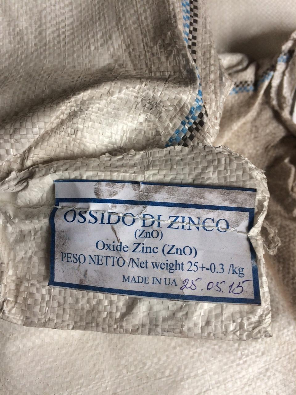 Белила цинковые для красок и эмалей (пакет 2 кг)