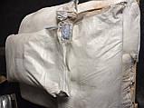 Белила цинковые для красок и эмалей (пакет 2 кг), фото 2
