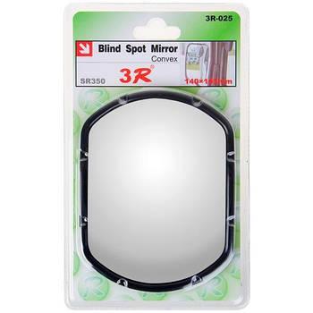 """Зеркало """"мертвая зона""""  3R-025 140x105mm (3R-025)"""