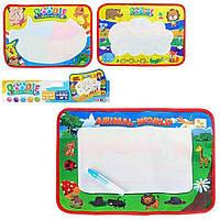Коврик для рисования водой 66399-6-8,водный коврик 66399-6-8