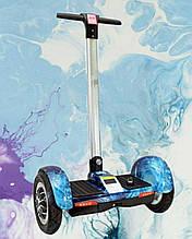 Гироскутер-сигвей с ручкой Smart Balance Wheel А8 Синий космос