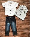 Дитячий костюм трійка: сорочка, жилетка, джинси на хлопчика від 1 до 4 років, фото 2
