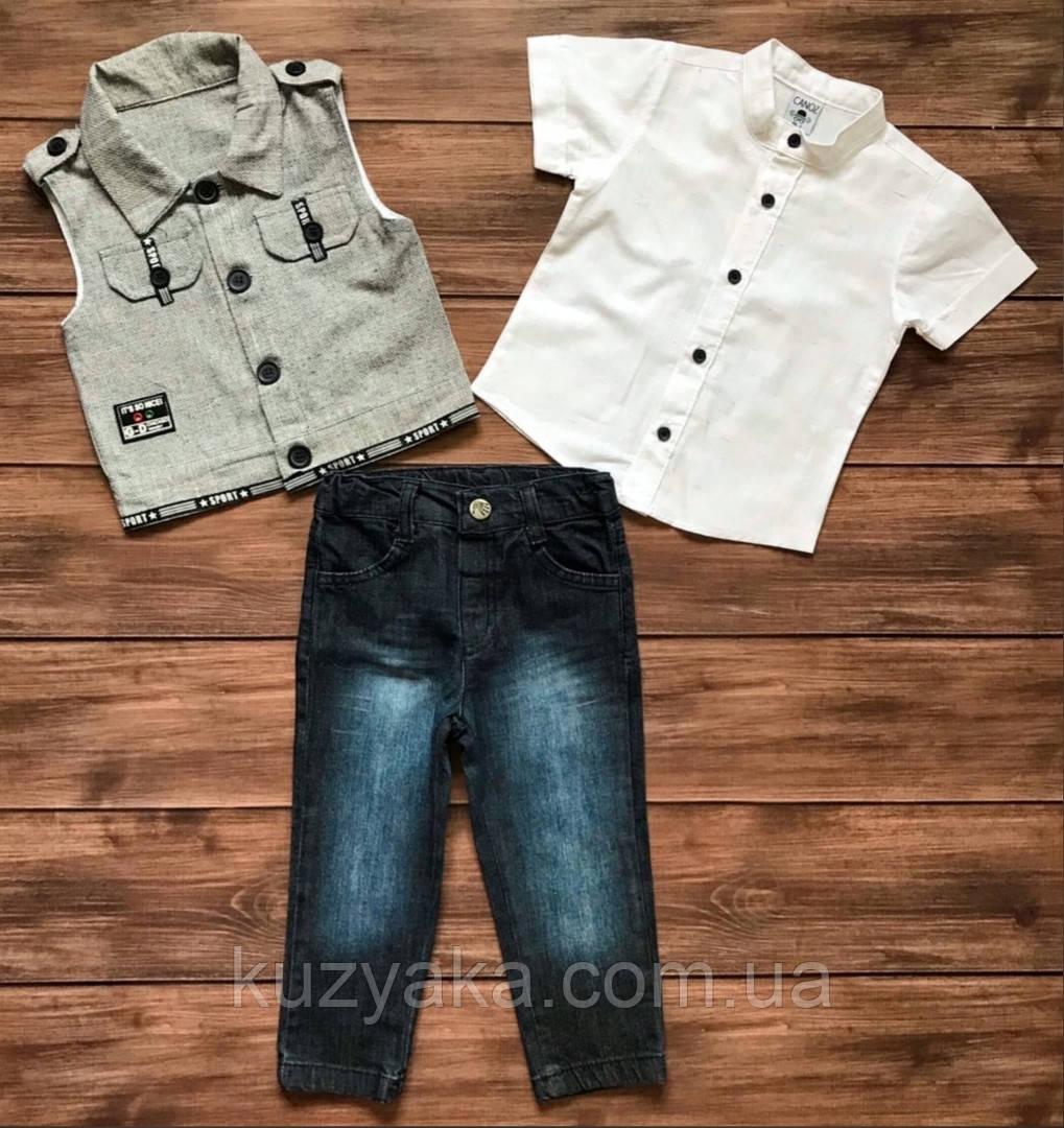 Дитячий костюм трійка: сорочка, жилетка, джинси на хлопчика від 1 до 4 років