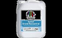 Средство для грунтования Caparol Sylitol Grund-Konzentrat (10л)