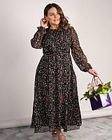 Платье шифоновое большого размера