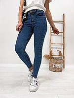 Жіночі модні вузькі стрейчеві джинси, фото 1