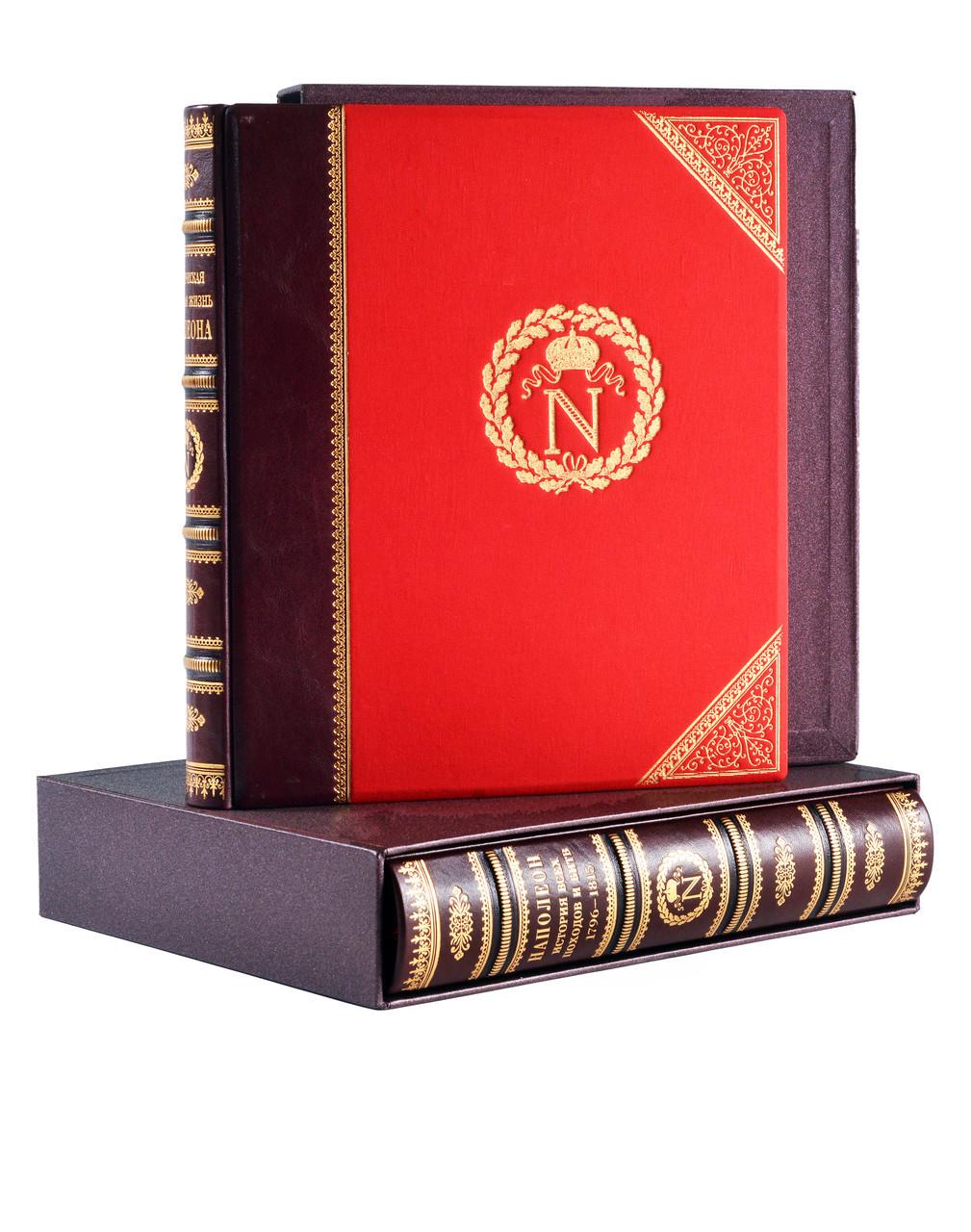 """Двухтомник """"Наполеон"""" подарочное издание в кожаном переплете и кожаных футлярах"""