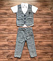 Дитячий костюм трійка: сорочка, жилетка, штани на хлопчика від 1 до 4 років, фото 3
