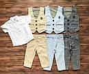 Дитячий костюм трійка: сорочка, жилетка, штани на хлопчика від 1 до 4 років, фото 4
