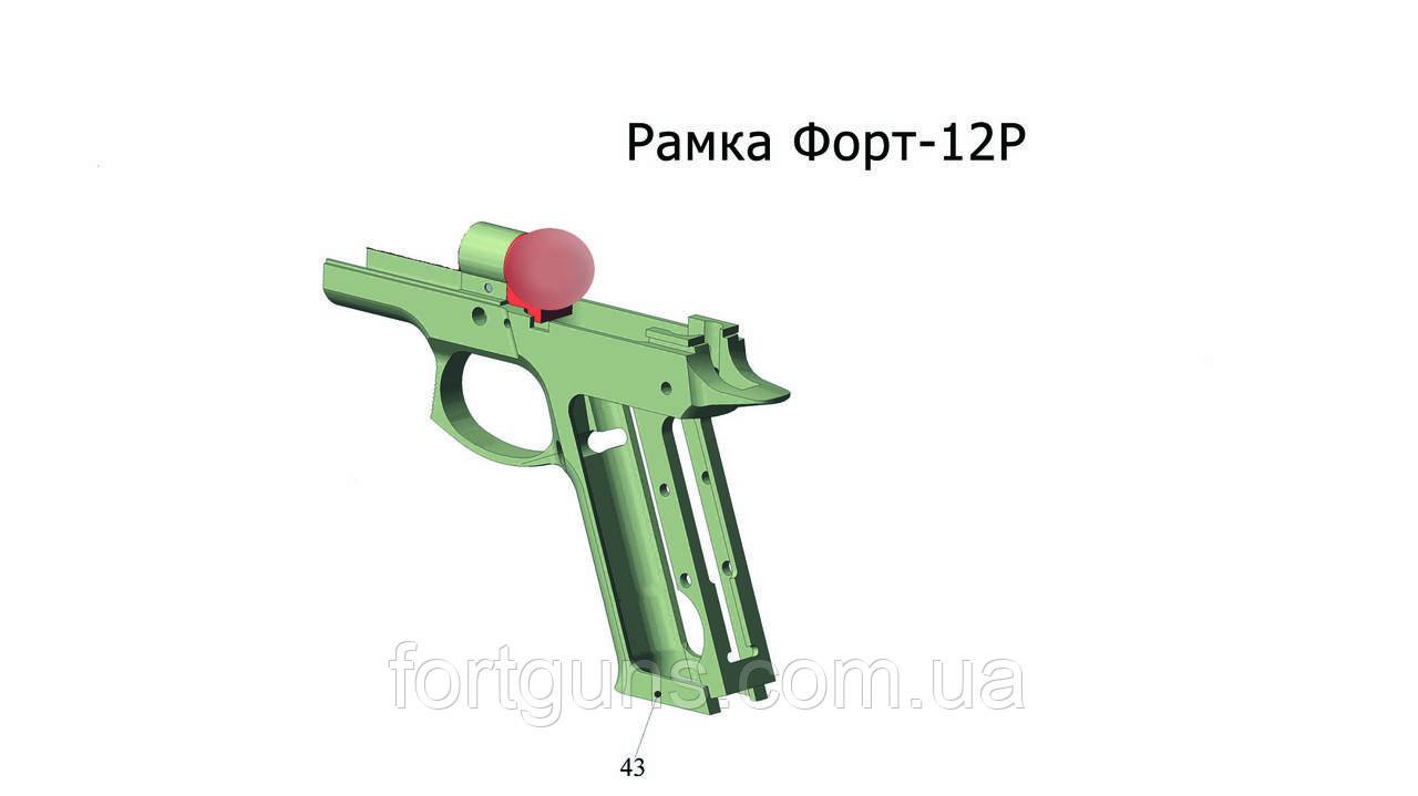 Перепокриття хім. оксом виробу Форт-12Р (Рамка)