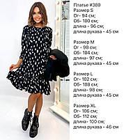 Жіноче легке плаття з софта з нижнім рюшем (Норма), фото 9