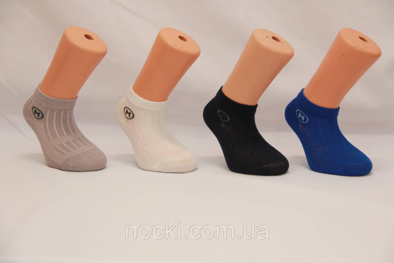 Дитячі шкарпетки середні стрейчеві комп'ютерні Montebello Ф3 м/р 3 М однотонні сітка