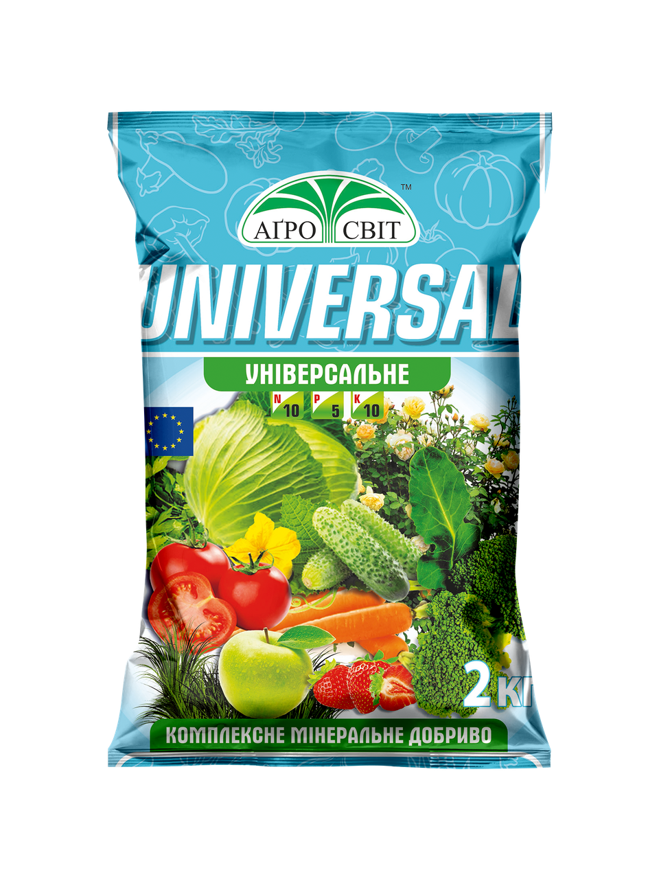 Комплексне добриво Universal універсальне, 2 кг