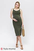 Тонкий летний сарафан для беременных и кормящих Nita SF-21.031 цвет хаки