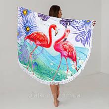 Пляжное покрывало | Пляжный плед | Пляжный коврик   | Пляжное круглое полотенце.  Размер 150*150 Пара Фламинго