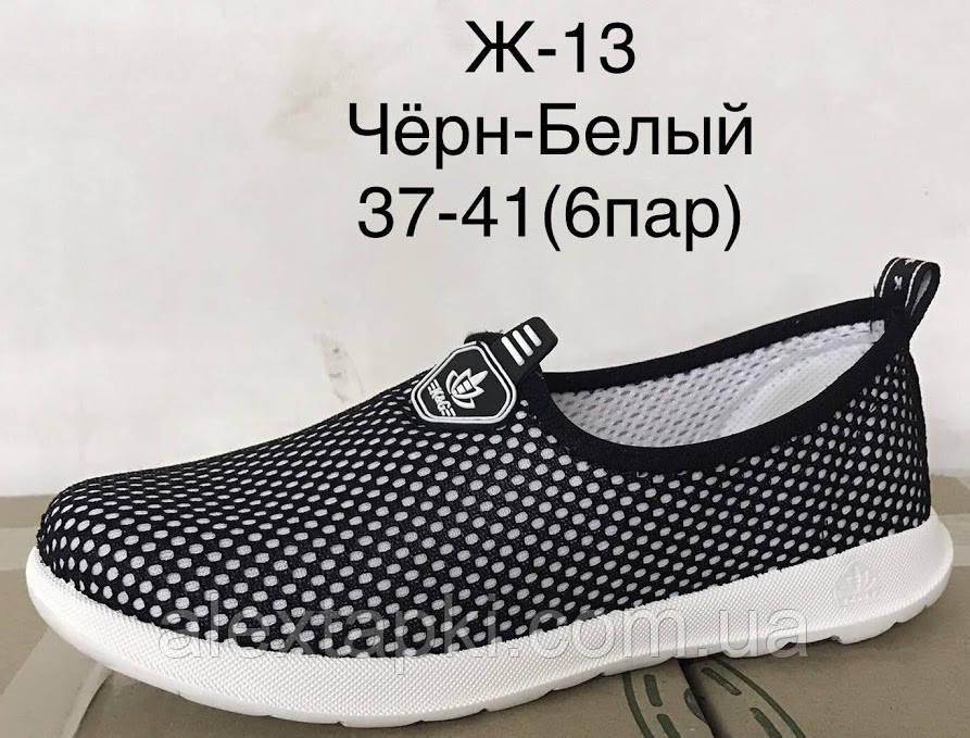 Сліпони жіночі сітка Кг ж13 ЧОРНИЙ-БІЛИЙ