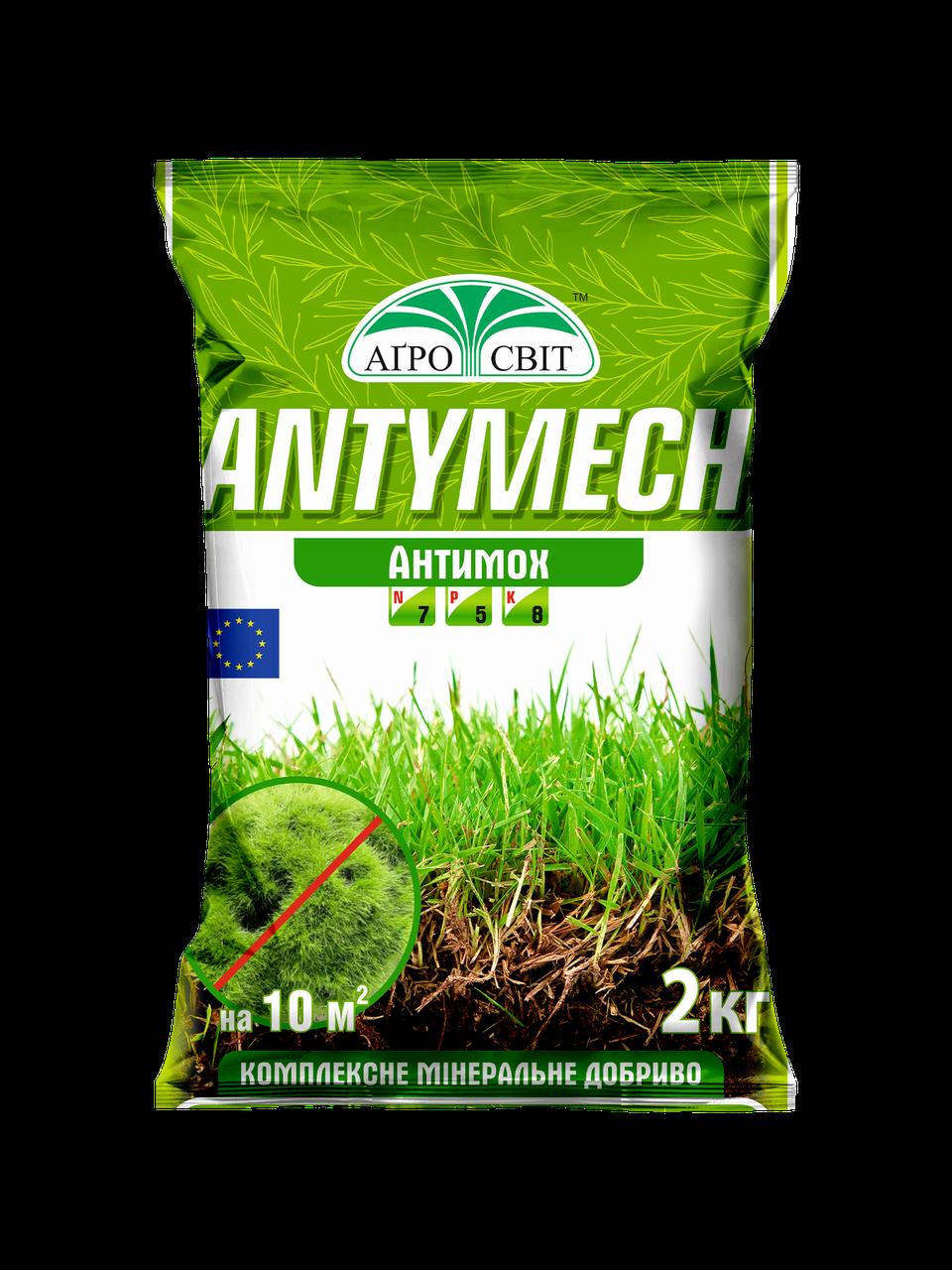 Комплексное удобрение Antymech антимох, 2 кг