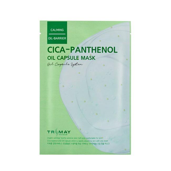 Успокаивающая капсульная маска с центеллой и пантенолом TRIMAY Cica-Panthenol Oil Capsule Mask