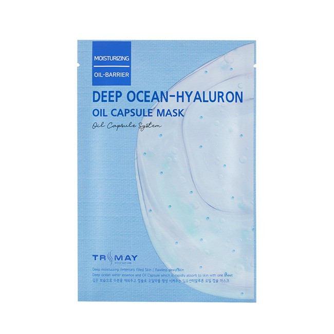 Глубокоувлажняющая капсульна маска з гіалуронової кислотою TRIMAY Deep Ocean-Hyaluron Oil Capsule Mask