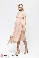 Платье миди для беременных и кормящих из штапеля с принтом Audrey DR-21.073 бежевое