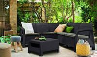 Набор мебели садовый Bahamas Relax коричневый - серо-бежевый