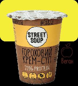 Сухі супи