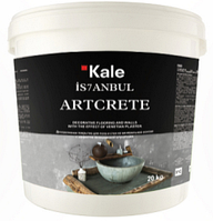 ARTCRETE microcement - Декоративная штукатурка для пола и стен. Kale Decor