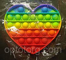 Поп-Ит  Pop-It антистресс-игрушка радужное сердце  Ø 12,5 см