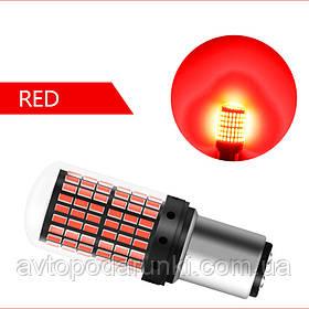 Автомобильная LED лампа 144 диода КРАСНАЯ,  СТОП-СИГНАЛ - ОЧЕНЬ ЯРКАЯ с цоколем 1157 (P21/5W) (BA15S) CAN BUS