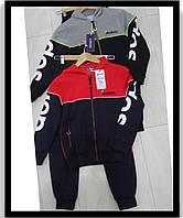 Детские спортивные костюмы  для мальчиков оптом GRACE 116--146cм