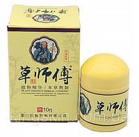 CAOSHIFU мазь для лечения всех заболеваний кожи. 10 грамм.