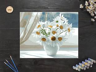 """Картина по номерам """"Ромашки в вазе на окне"""" 40х50 см"""