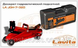Домкрат гидравлический подкатной  2 т 135-320 мм  Lavita   LA JOH-7-320