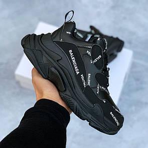 Мужские кроссовки Balenciaga All Over Logo Triple S All Black