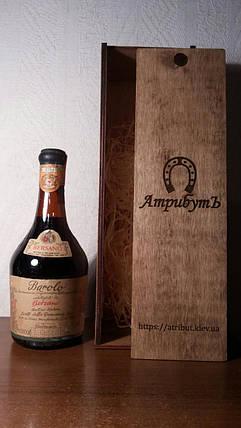 Вино 1981 року Barolo Італія, фото 2