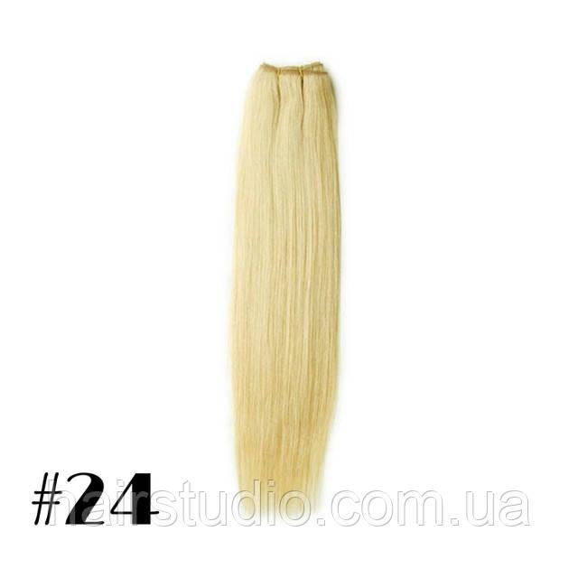 Натуральные волосы на трессах Remy длина 50 см оттенок 24