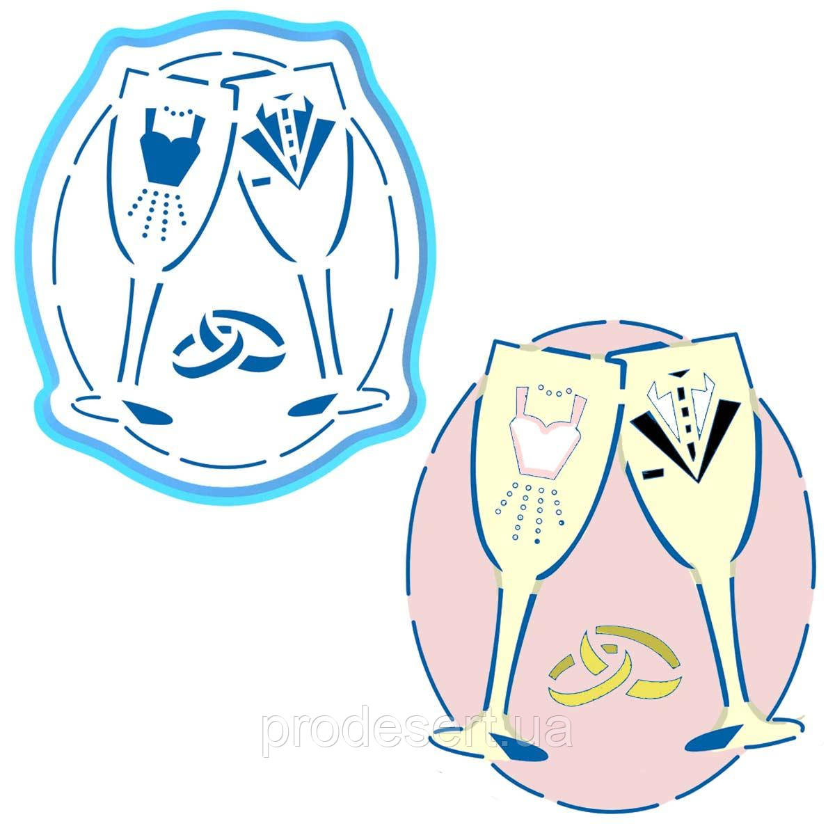 Свадебные бокалы вырубка с трафаретом 13*11см (TR-2)