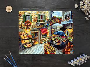 "Картина по номерам ""Улица с ресторанчиками"" 40х50 см"