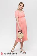Платье для беременных и кормящих Audrey DR-21.072 коралловое в горошек